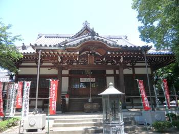 宝珠院19.JPG
