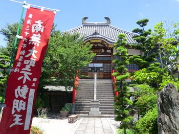 宝珠院2.JPG