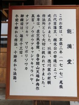 寺23.JPG