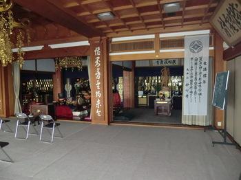 寺の中1.JPG