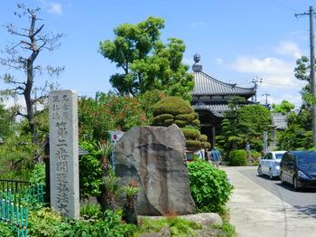 弁天寺1-1.JPG