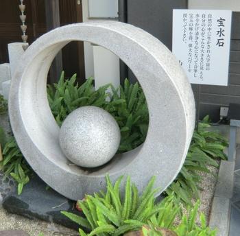 政林寺1.JPG