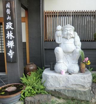 政林寺2 (1181x1280).jpg