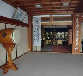 政林寺8 (1280x1160).jpg
