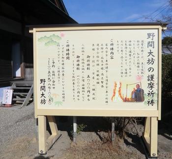 野間大坊2 (1280x1191).jpg