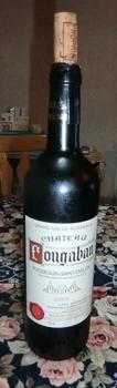 高級赤ワイン.JPG